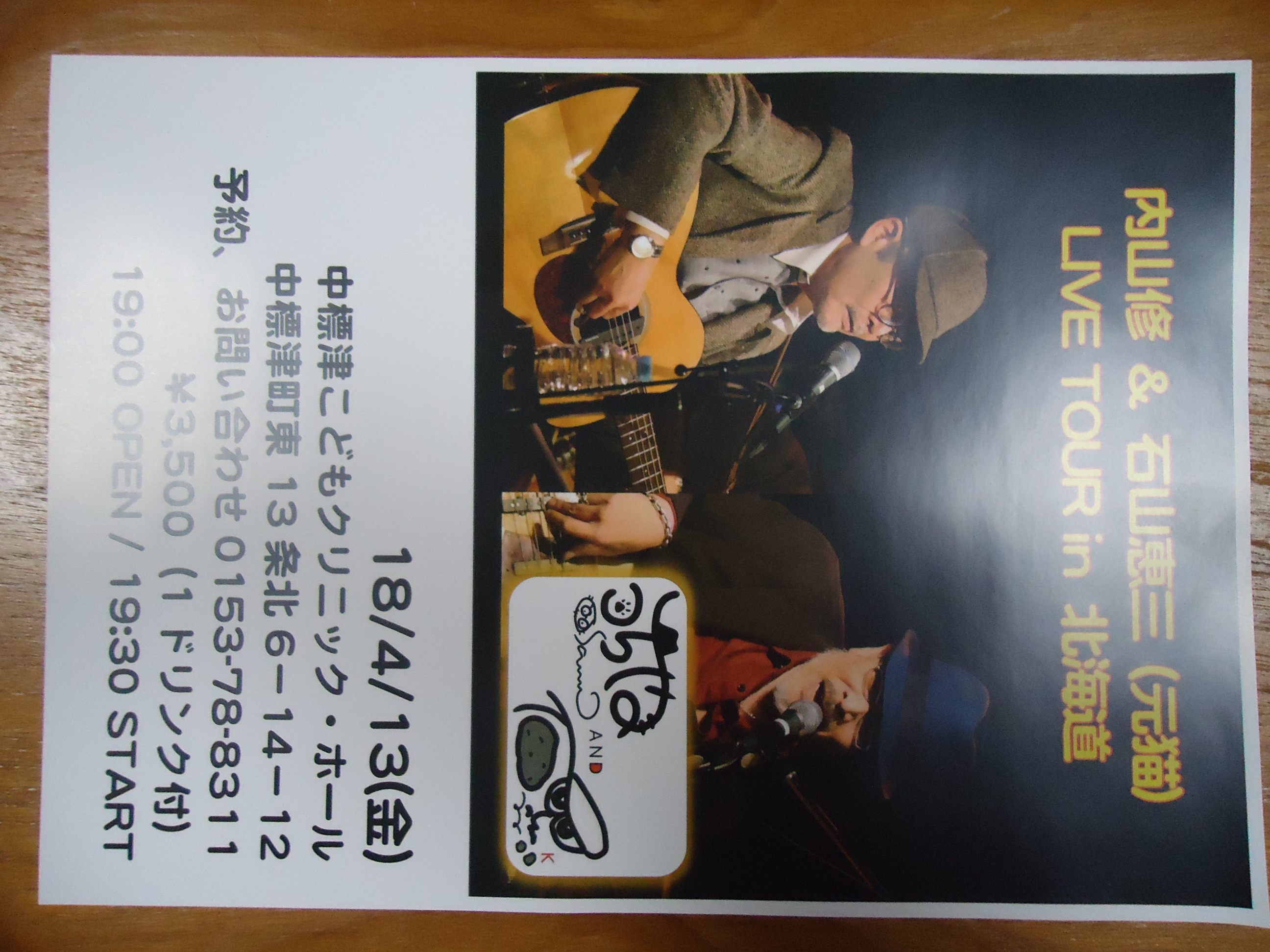 DSC05465.JPG